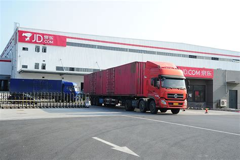 jdcom logistics unit raises  billion  expansion