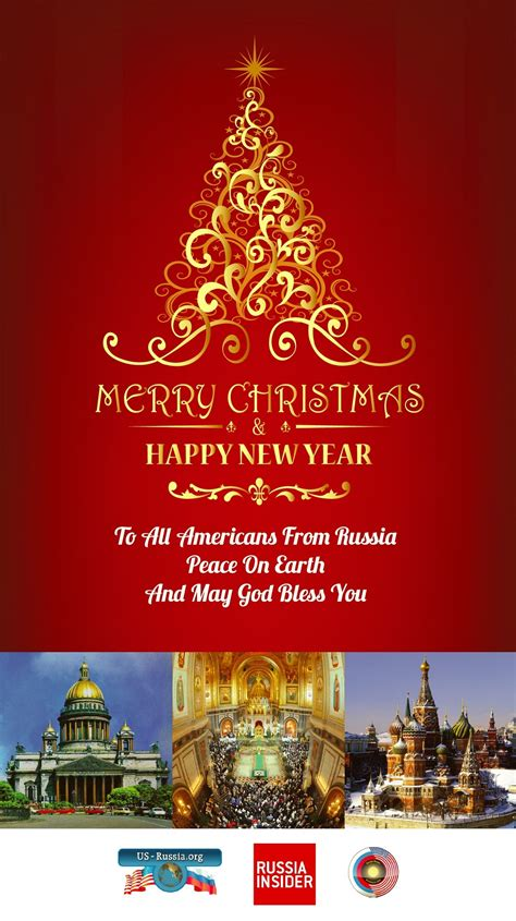 Merry Christmas » American University In Moscow
