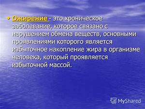 Санаторий краснодар лечение псориаза