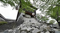 Japan twin earthquakes breaches historic walls of 400-year ...