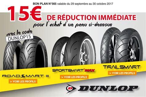 reduction 1001 pneu bon de reduction 1001 pneu cadeaux originaux pour homme 80 ans