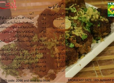 ice cream cake recipe  urdu  zarnak sidhwa