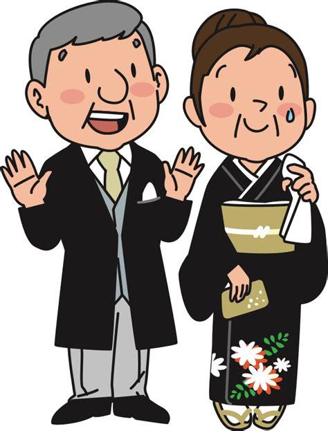 14770 parent clipart png clipart parents at wedding