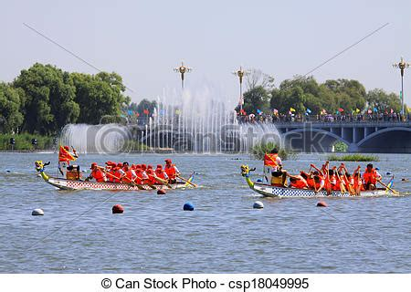 Pictures Of North River Boats by Stock Photographs Of Dragon Boat Race Site In North River