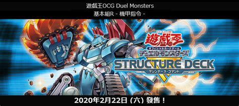 top page yu gi  ocg duel monsters card game asia