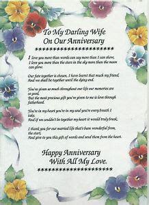 wedding anniversary poem verse rhyme  laminated keepsake