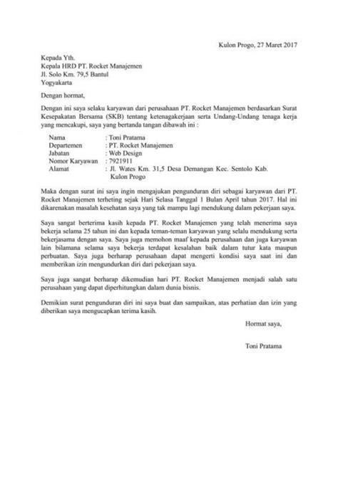 Surat Pengunduran Diri Kerja Yang Baik Dan Benar by 12 Contoh Surat Pengunduran Diri Resign Bagus Dan Halus