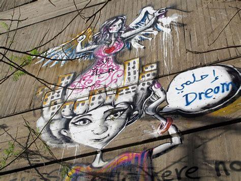 Grafiti Reza : Graffitis árabes Inundan Medio Oriente
