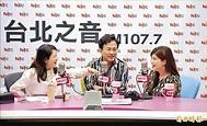 台灣邪教橫行 彭文正沒在怕 - 自由娛樂
