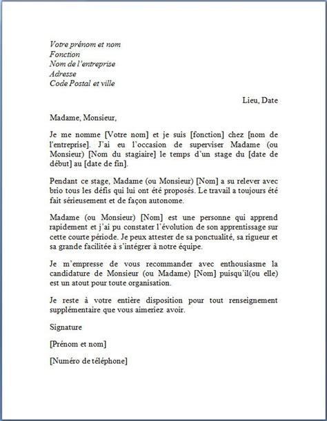 exemple de lettre de recommandation stagiaire modele lettre de recommandation d 39 un maitre de stage