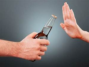 Гипертония лечение алкоголизма