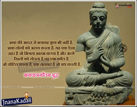 Happiness never decreases by being shared. Best Sayings and Thoughts of Goutama Buddha | JNANA KADALI.COM |Telugu Quotes|English quotes ...