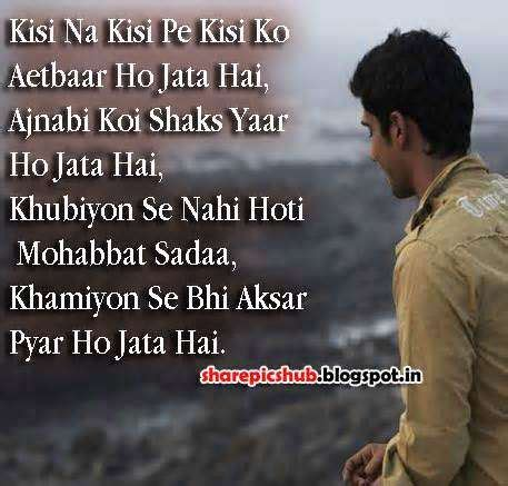 punjabi love letter for girlfriend in punjabi love quotes in hindi english my image quotes