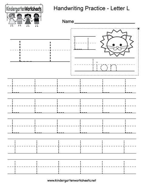 worksheet pre  writing worksheets grass fedjp worksheet