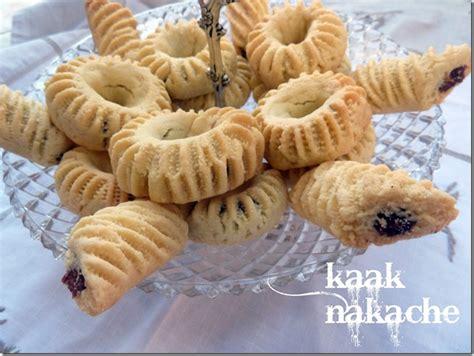 recette de cuisine algerienne moderne image gallery les gateaux de samira