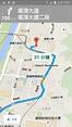 google地圖規劃路線 google- google地圖規劃路線 google - 快熱資訊 - 走進時代