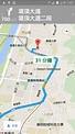 跑業務密技!路線地點從電腦 Google 地圖傳送到手機