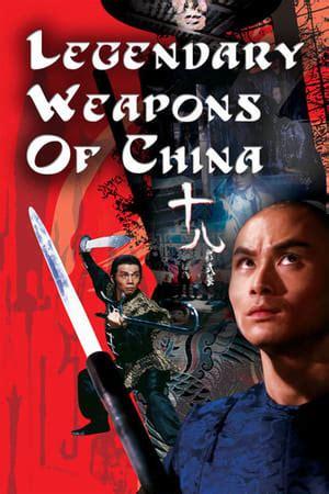 legendary weapons  china
