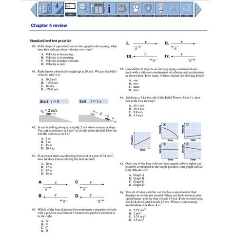 high school physics math review worksheet high school