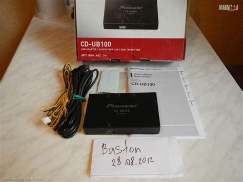 Продам Usb адаптер Pioneer Cd-ub100
