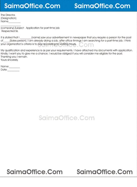 how to write a cover letter application letter sample application letter sample part 22393 | Sample Application Letter for Part Time Job