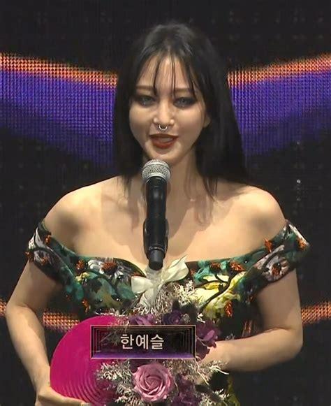 Han ye seul is a korean actress, singer, and model. 한예슬 최근 비쥬얼