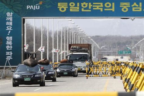 North Korea dismisses South's dialogue offer on Kaesong ...