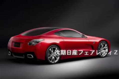 generation nissan fairlady    hybrid news