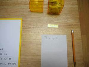Multiplication Finger Chart 2 Montessori Album
