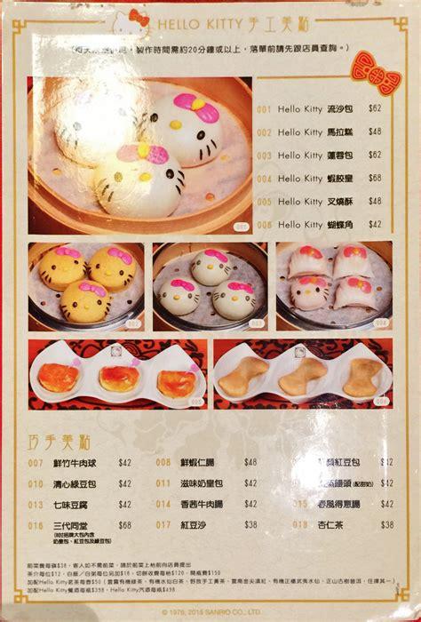 hello cuisine take out menu hong kong cafe lobster house