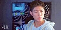 朴寶劍翻唱BTS歌曲 刺激《青春紀錄》收視升 - 明報加東版(多倫多) - Ming Pao Canada Toronto Chinese Newspaper