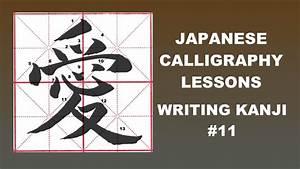 Japanese Writing Love | www.pixshark.com - Images ...