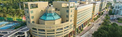 accommodation hkbu