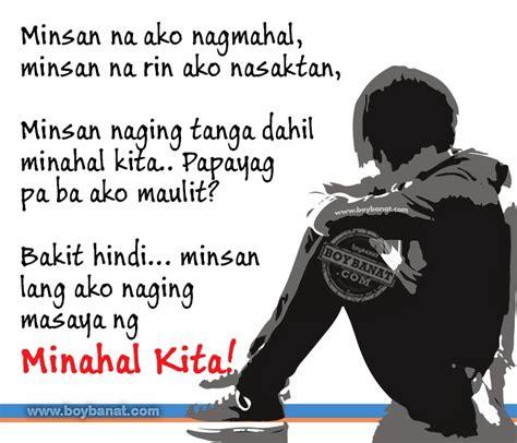 tagalog break  quotes  girls quotesgram