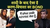 Karan Singh Grover बताया Bipasha Basu संग शादी के बाद Film ...