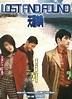 天涯海角(粤语版)-电影-高清视频在线观看-搜狐视频