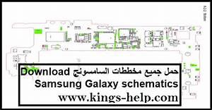 U062d U0645 U0644  U062c U0645 U064a U0639  U0645 U062e U0637 U0637 U0627 U062a  U0627 U0644 U0633 U0627 U0645 U0633 U0648 U0646 U062c Download Samsung Galaxy