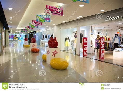 interior decoration shopping 28 images best 25 shopping mall interior ideas on 3d mall