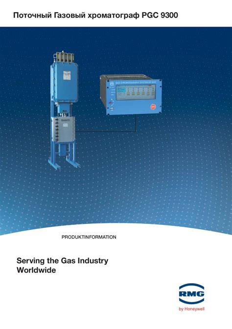 Определение природный газ общее значение и понятие. Что это такое природный газ . taxdefinition