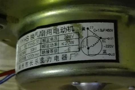 figure    wire capacitor  exhaust fan