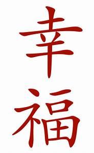 Japanisches Zeichen Für Glück : sch ne chinesische zeichen ~ Orissabook.com Haus und Dekorationen
