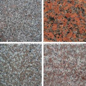 china discount price polished multi color granite