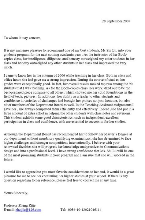 College Recommendation Letter | gplusnick