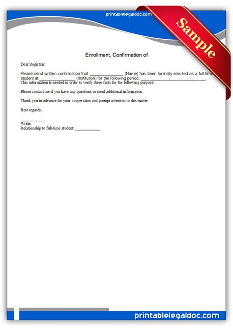 printable confirmation  enrollment form generic