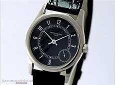Patek Philppe Calatrava Ref5000 18k White Gold Extract Bj