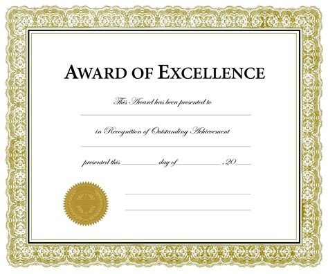 Award Of Excellence Templatetemplate Excellence Award