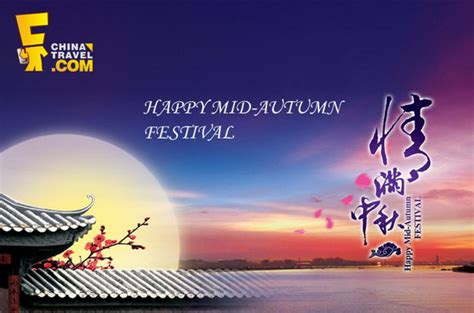 chinese mid autumn festival moon cake greeting cards china family holidaynetguide