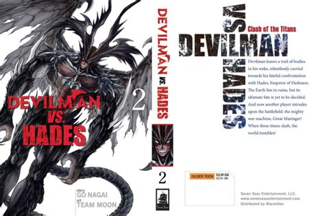 devilman vs hades 2 clash devilman vs hades 2 clash of the issue
