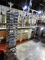 District Six Museum - Wikipedia