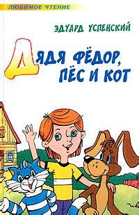 Современные электромобили. Устройство отличия выбор для российских дорог — скачать книгу fb2 epub pdf txt . ruwapa!net